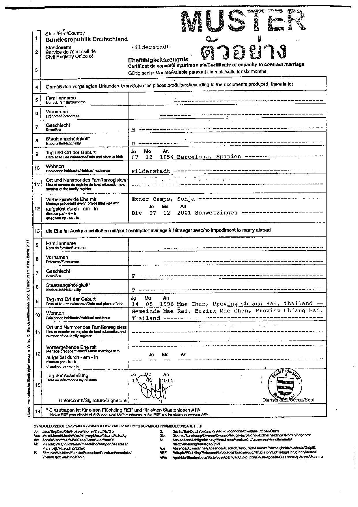 ตัวอย่างใบคุณสมบัติครบถ้วน สำหรับจดทะเบียนสมรสในประเทศไทย