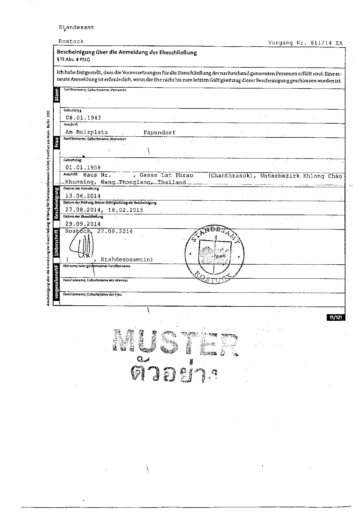 ตัวอย่างใบนัดจดทะเบียนสมรส สำหรับจดทะเบียนสมรสที่เยอรมัน