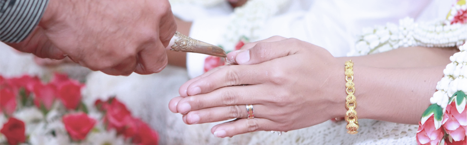 ขั้นตอนการจดทะเบียนสมรสที่ประเทศไทย
