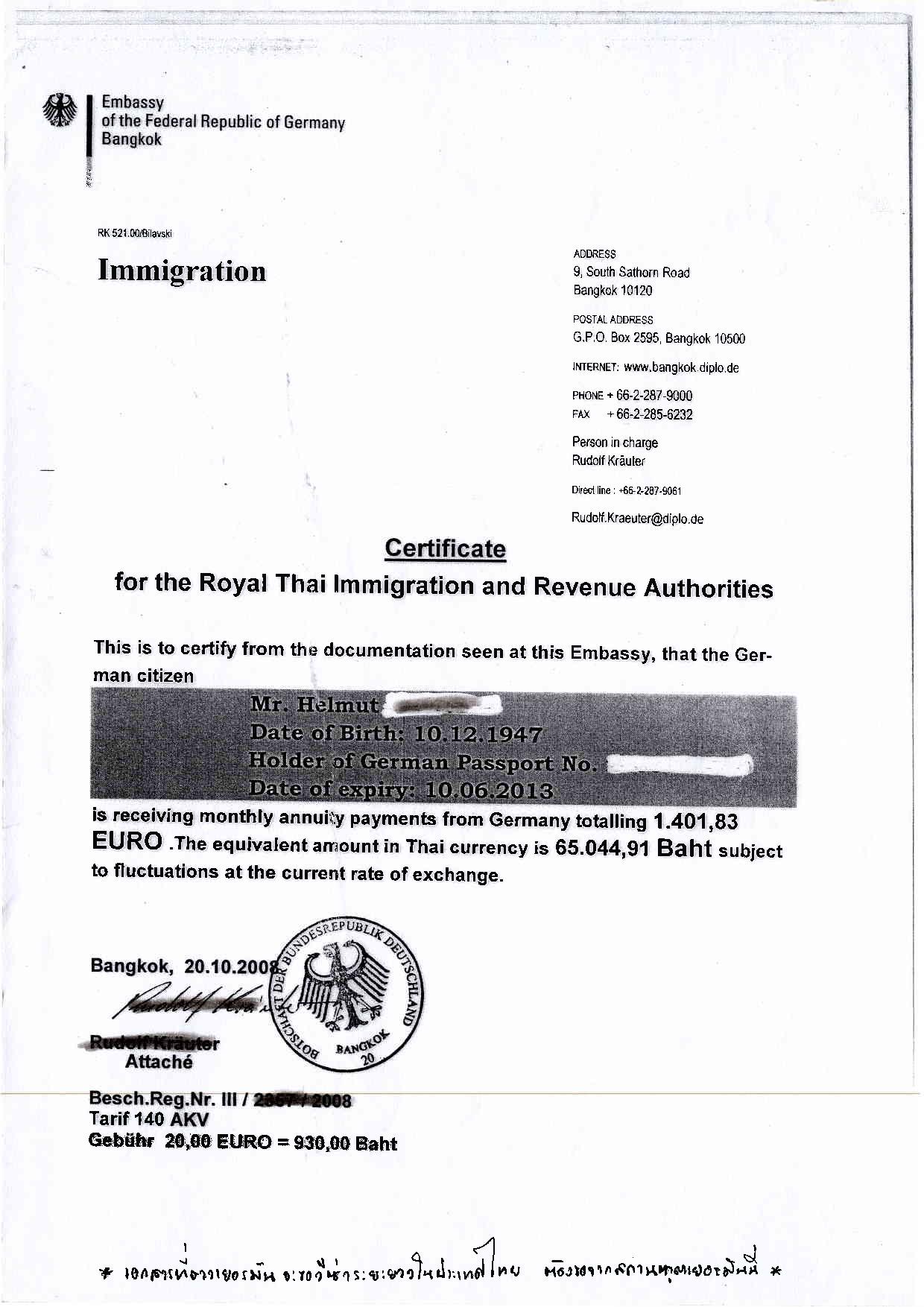 ตัวอย่างเอกสารการต่อวีซ่าคนเยอรมันในประเทศไทย